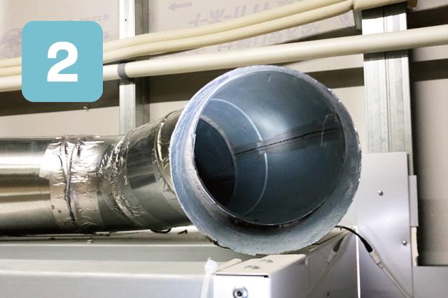 清掃のプロが行う台所の換気ダクトクリーニングの手順2